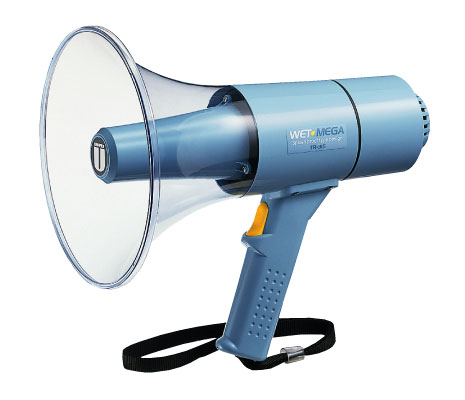 Unipex megafoon TR315